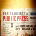 SF Public Press - New Brand
